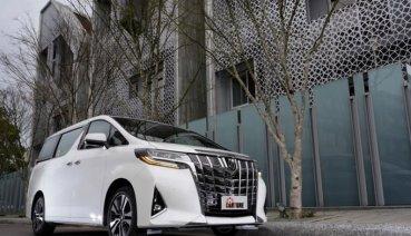 頂級商務霸主當之無愧,2020年式Toyota Alphard進化試駕