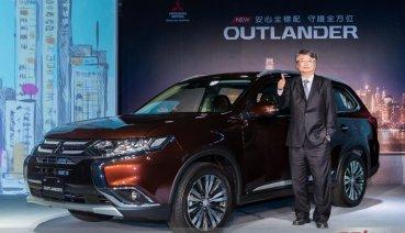 Mitsubishi Outlander全車系標配e-Assist智能安全系統
