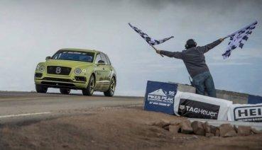 Bentley Bentayga成功刷新派克峰最速休旅車紀錄!