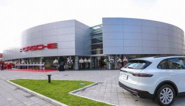 積極深耕南台灣,全方位提供最優質的Porsche服務體驗,全新「保時捷高雄展示暨服務中心」盛大開幕