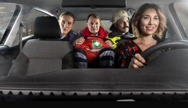 你撞車Bosch Help Connect幫你呼叫救援