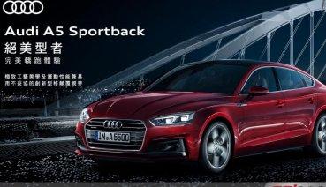 Audi A5 Sportback 夢想就座方案 即刻開跑