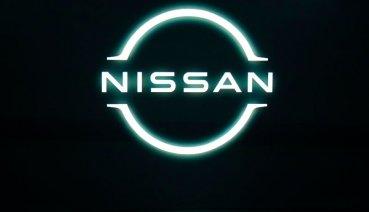 Nissan新廠徽與Ariya一同亮相