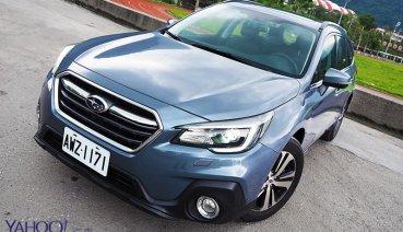 安全戰力再強化!Subaru Outback Eyesight南澳試駕