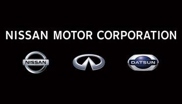後C.Ghosn時代─Nissan公布四年轉型計畫,未來18個月將推12款新車!