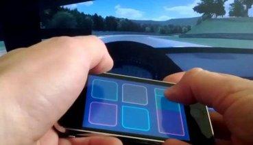 用手機開車,FORD全新專利讓你用手機轉彎