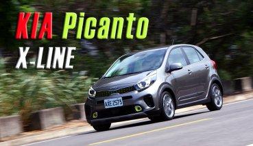 小車安全真諦 Kia Picanto X-Line