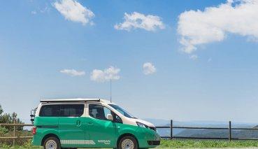 鼓勵人們探詢世界的美好!Nissan在西班牙發表兩輛露營車產品!
