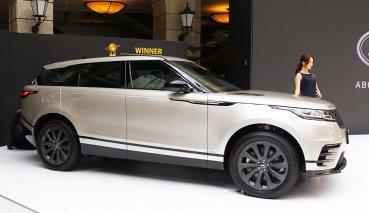 典雅新戰力 Range Rover Velar 正式發表!