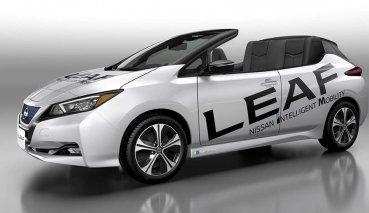 Nissan再出奇車!造型類似Targa的Leaf Convertible夠怪異嗎?