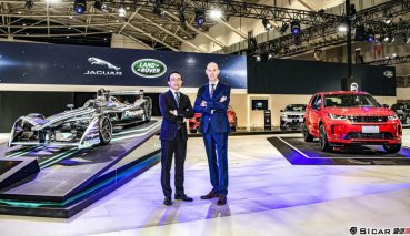 JAGUAR LAND ROVER 英倫魅力躍動2020世界新車大展 Formula E電動方程式賽車攜手SVO震撼登台