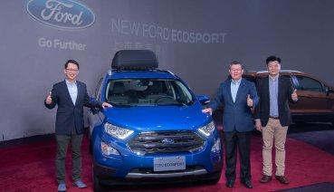 New Ford EcoSport休旅正式在台上市