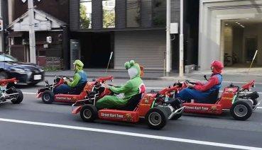 瑪莉歐賽車真人版!駕駛卡丁車悠遊城市
