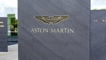 Aston Martin全新生產基地!DBX與Lagonda將於該工廠量產