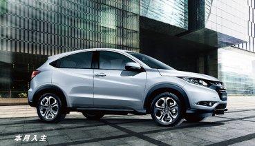 Honda HR-V特仕車免費升優惠!再享不限里程延長保固