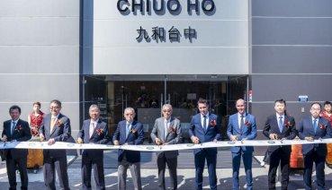 JAGUAR LAND ROVER 台中九和旗艦展示暨服務中心正式開幕