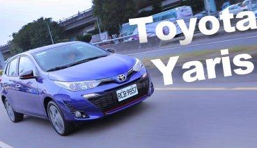 小鴨的安全逆襲|Toyota Yaris