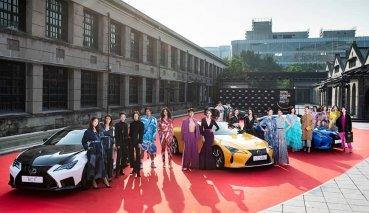 絕美時尚!Lexus LC Limited Edition現身2019臺北時裝週