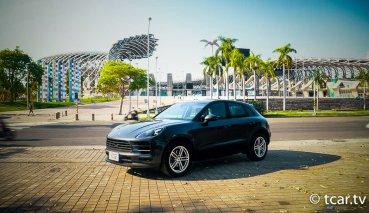 [新車試駕] 美夢 更加完熟 2019 Porsche Macan