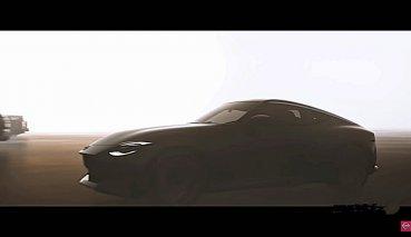 NISSAN釋出未來新世代車款預告影片,370Z全新後繼跑車赫然現身