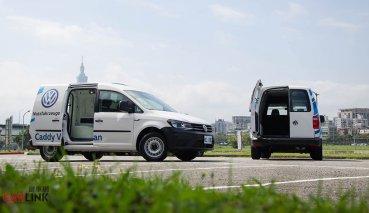 老闆缺的就是這輛。VW Caddy Van短軸/Caddy Maxi Van長軸 試駕