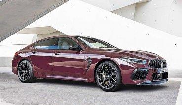 BMW推出全新性能四門轎跑M8 Gran Coupe和Competition性能版