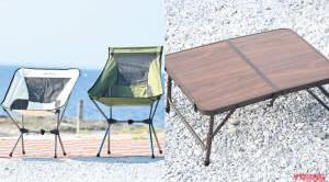 享受孤獨吧!一人一車露營去 挑選桌椅篇