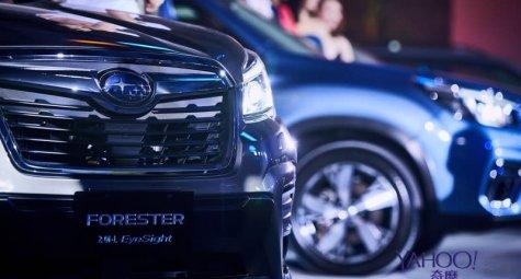森林王者終於回歸!Subaru第5代Forester 103萬起強勢壓境!