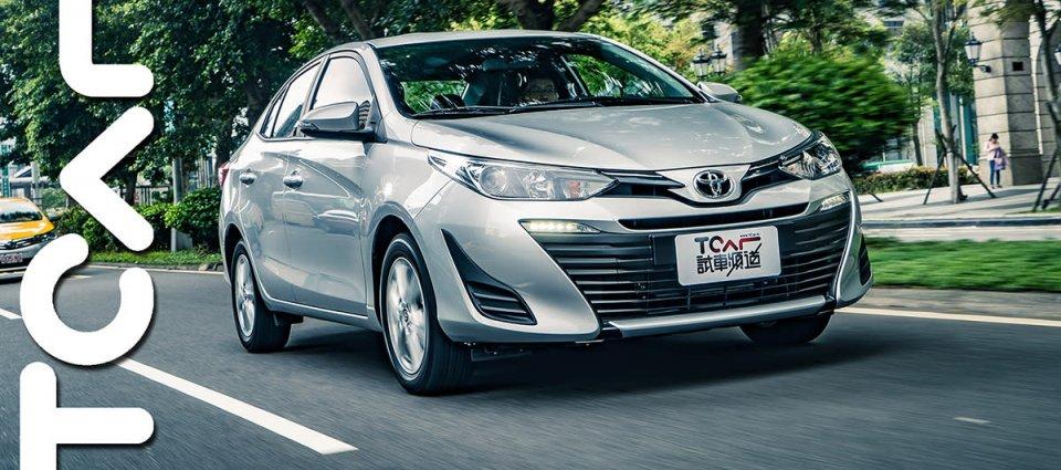歡樂蛻變 2018 Toyota Vios豪華版