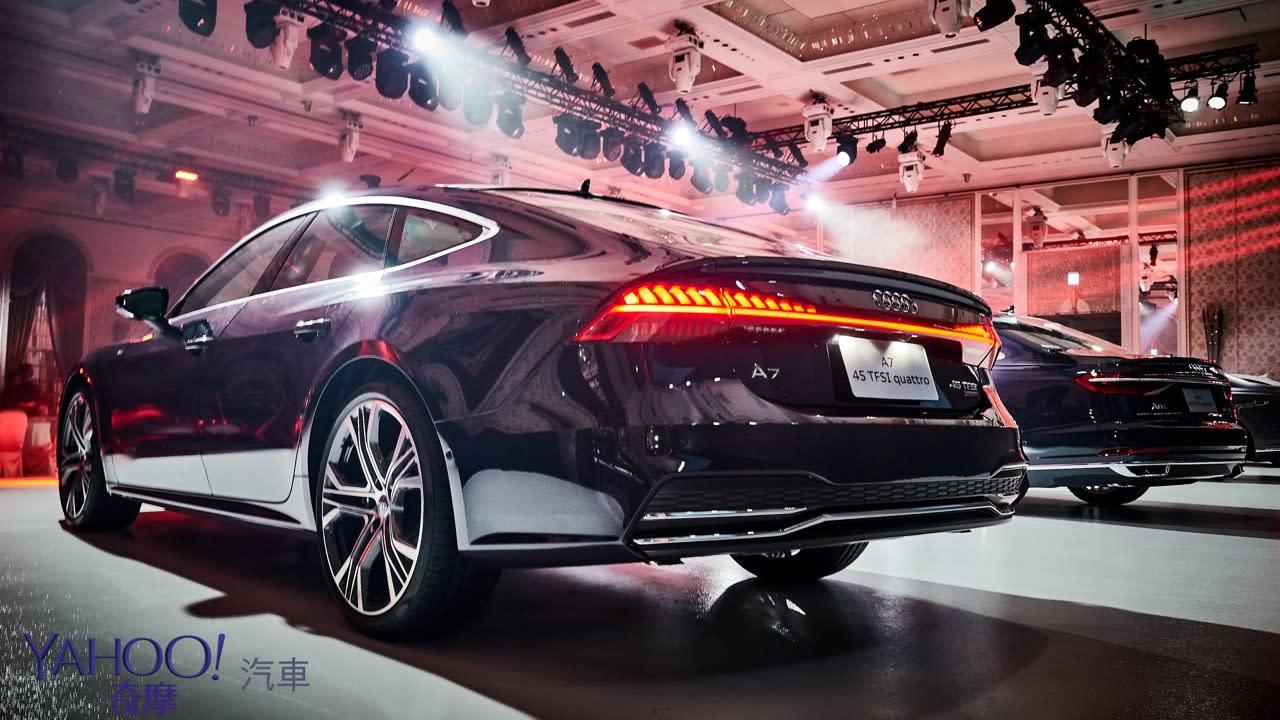 德系三大將掀起頂上之戰!Audi轎跑陣容-全新A8、A7 Sportback正式上市 - 20