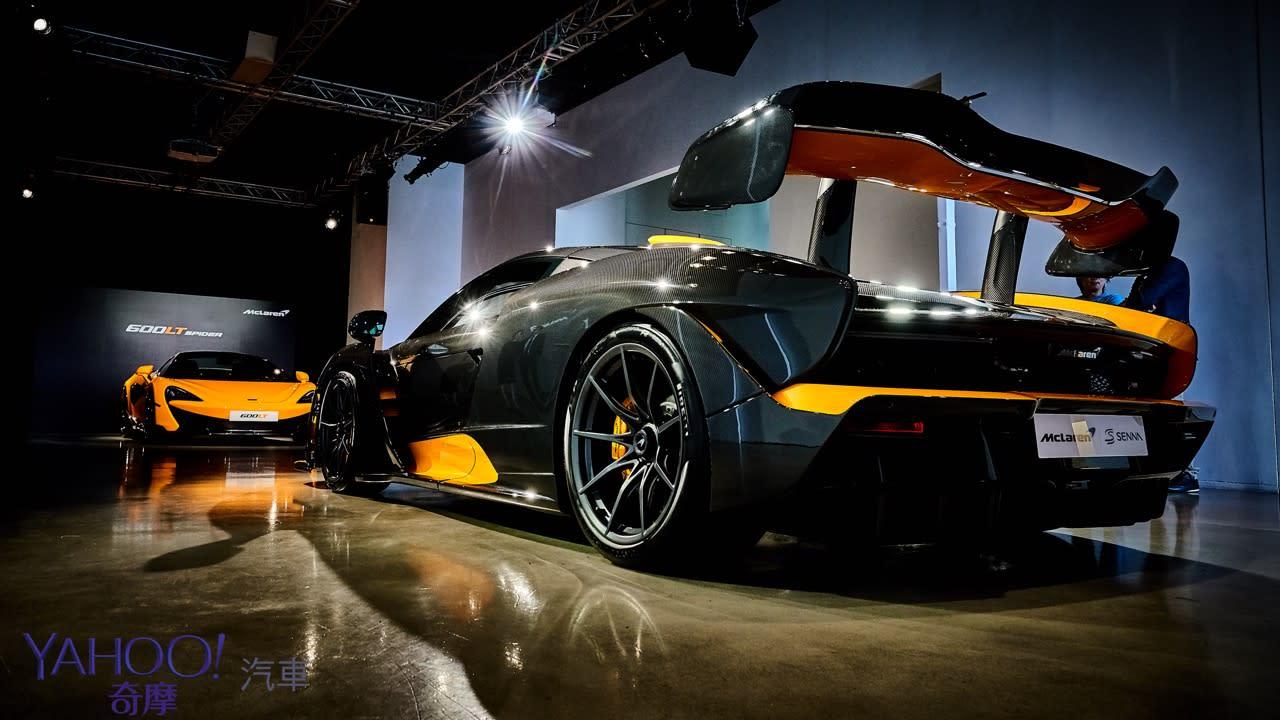 向Formula 1一代車神致敬!Ultimate Series年度終極大作McLaren Senna鑑賞 - 8