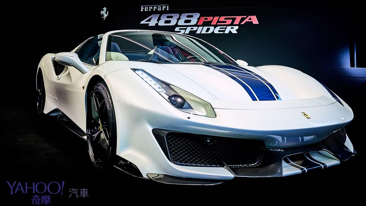獻給世人最絕美的V8動力!Ferrari 488 Pista Spider獻上內燃機的純真與美好 - 2