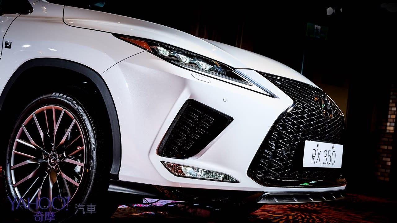 亮眼而且更加安全!Lexus小改款RX車系全速域解封發表227萬起! - 1
