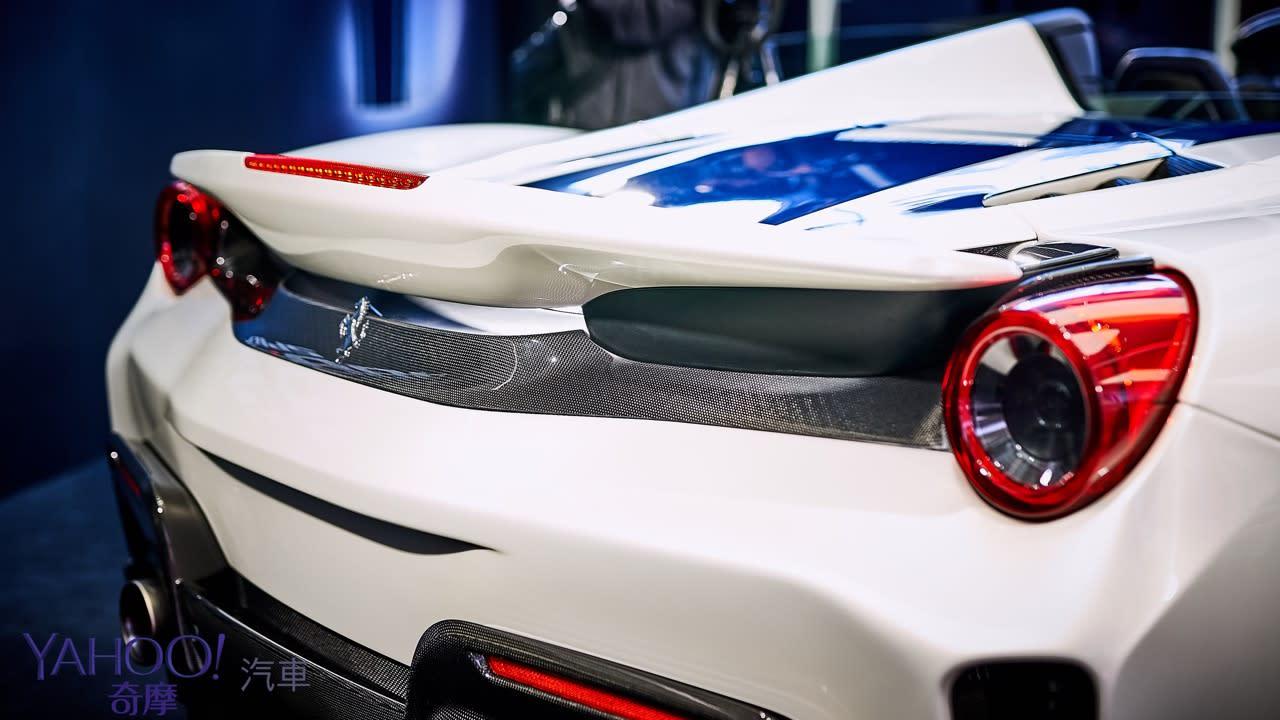 獻給世人最絕美的V8動力!Ferrari 488 Pista Spider獻上內燃機的純真與美好 - 9