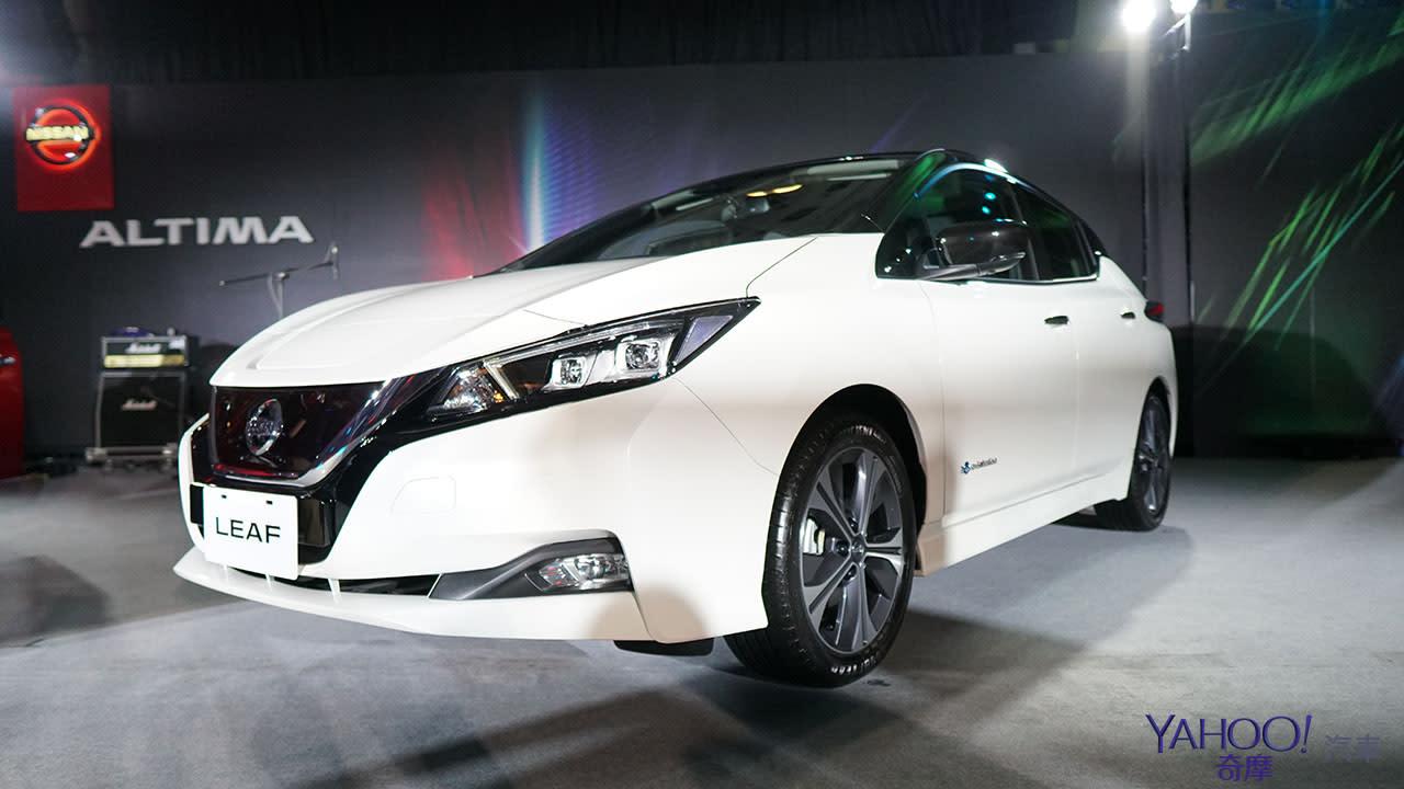 全球暢銷45萬輛的電能小巨星!Nissan第2代Leaf終於正式抵台! - 2