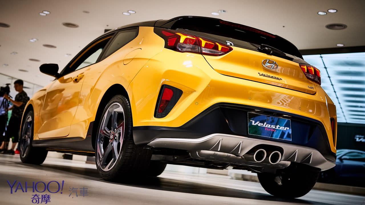 絕無僅有的不對稱鋼砲!大改款Hyundai Veloster正式上市115.9萬起! - 6