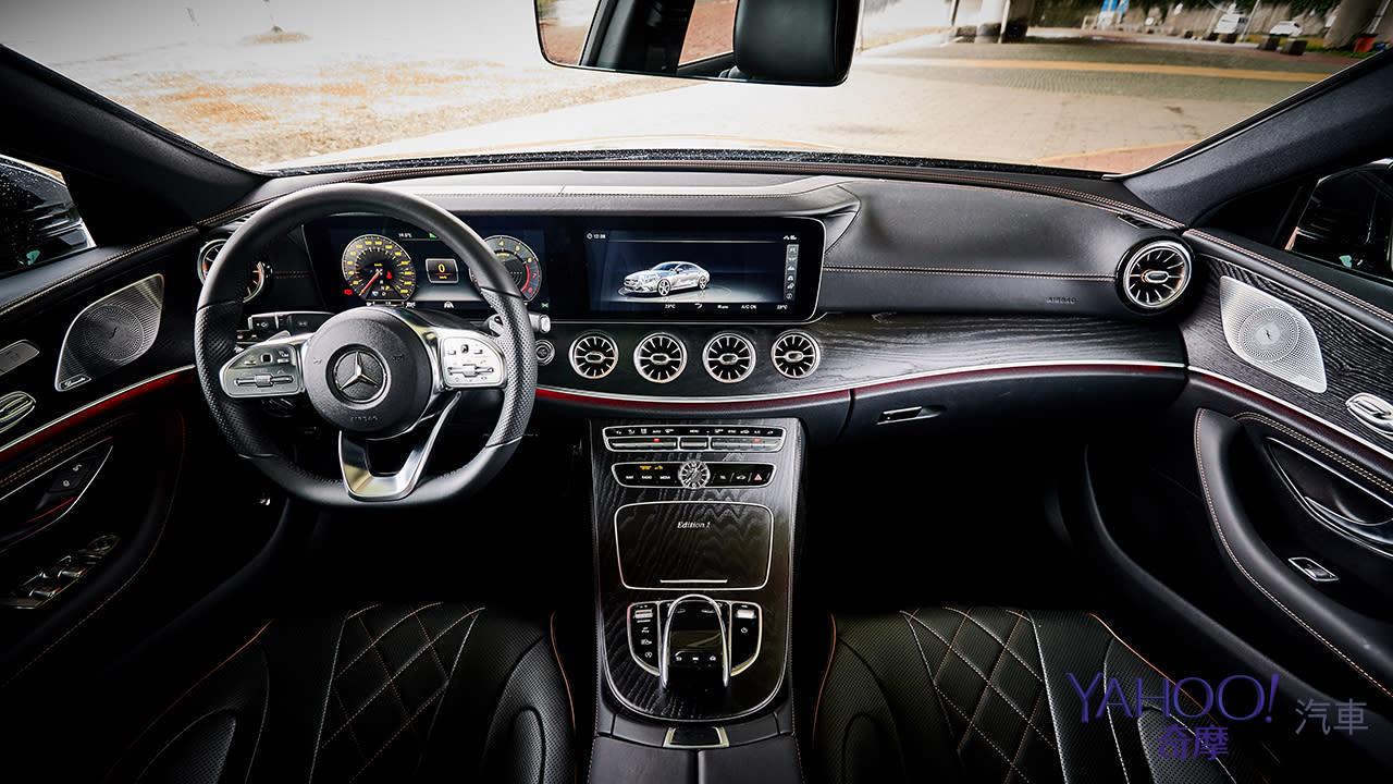 壁壘分明的駕馭戀曲!Mercedes-Benz CLS 350雨天試駕 - 12