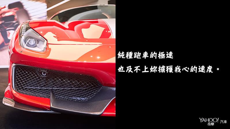 【汽車撩妹圖輯】古人撩妹不夠看,汽車撩妹才深情 (下集) - 7