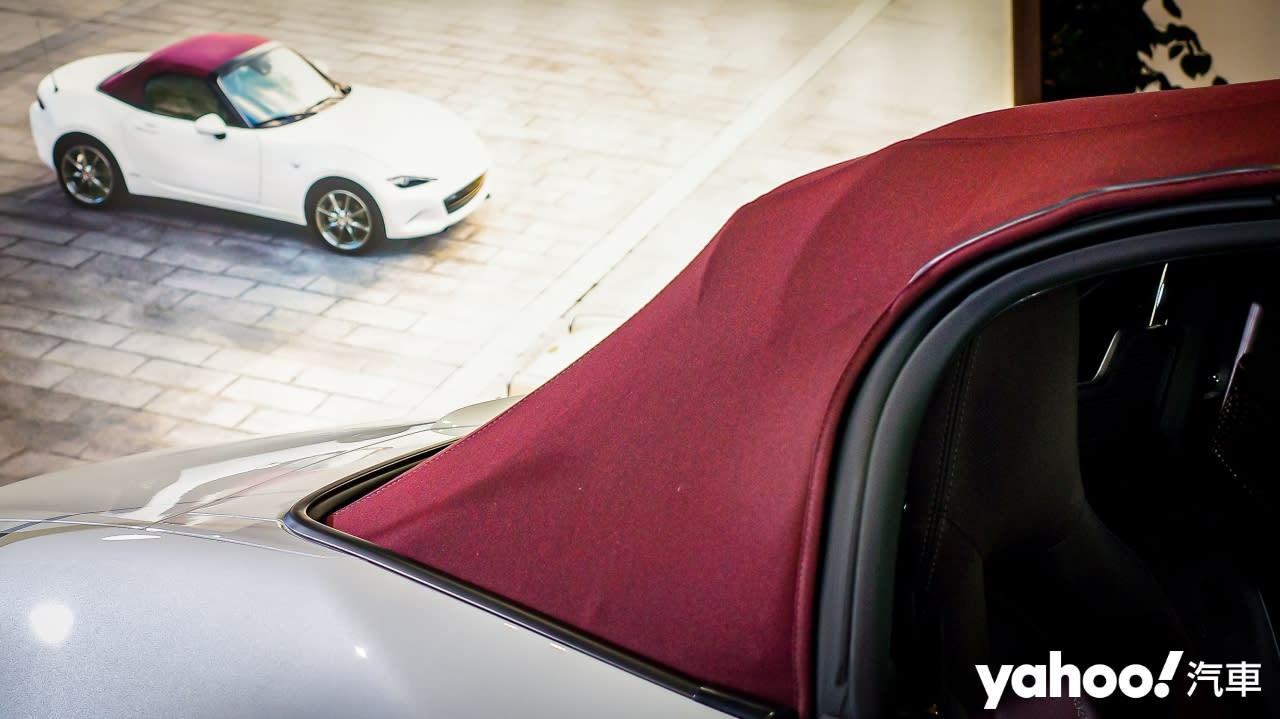 歡迎加入「車瑞」俱樂部!2020 Mazda 100週年紀念車款在台上市! - 4