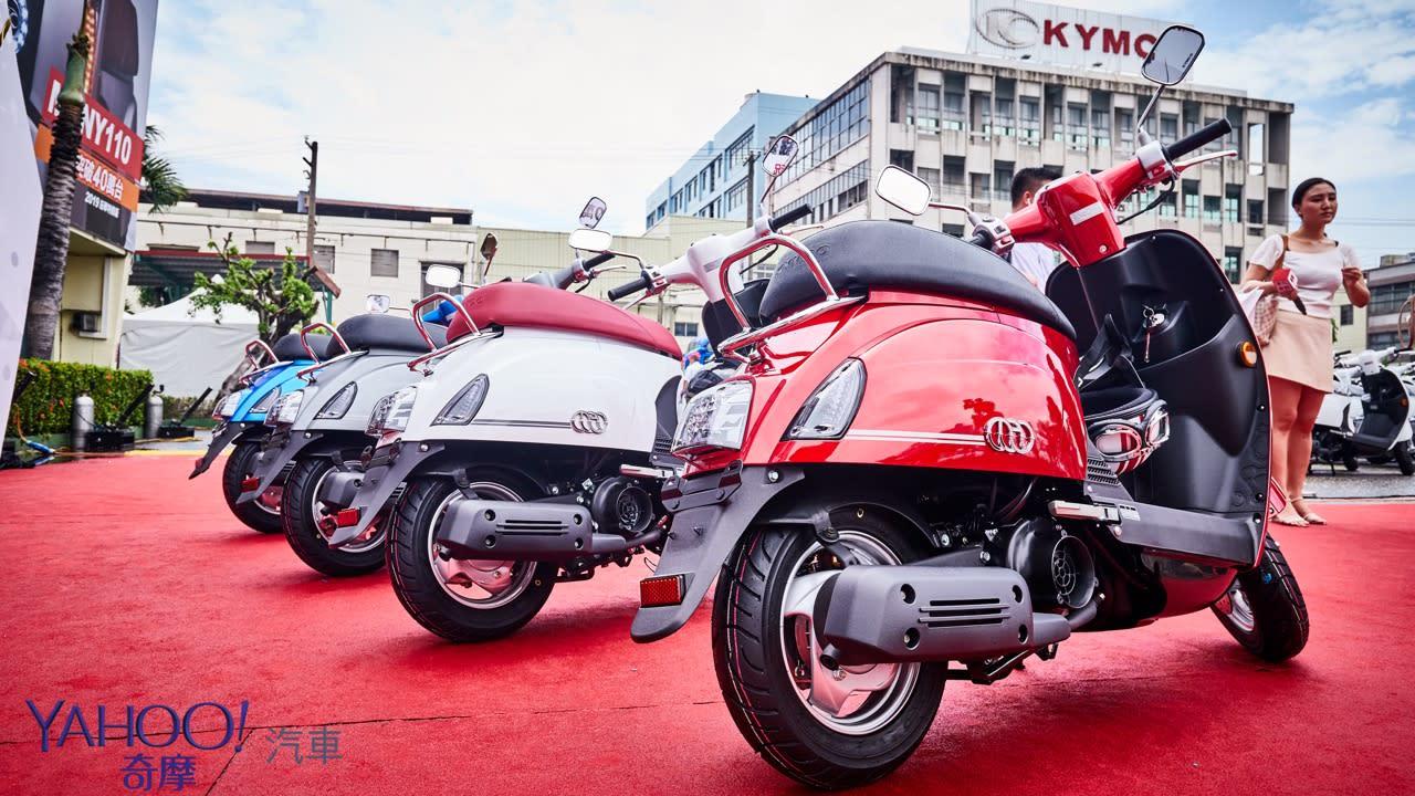 比多還多的無限可能性!Kymco Many 110 40萬出廠記念暨全新Swarovski特仕款發表 - 8
