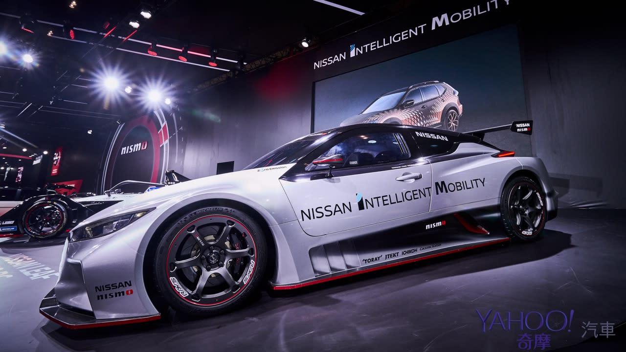 【2019東京改裝車展】Leaf Nismo RC登場!以經典與未來呈現Nissan動能新趨勢 - 15