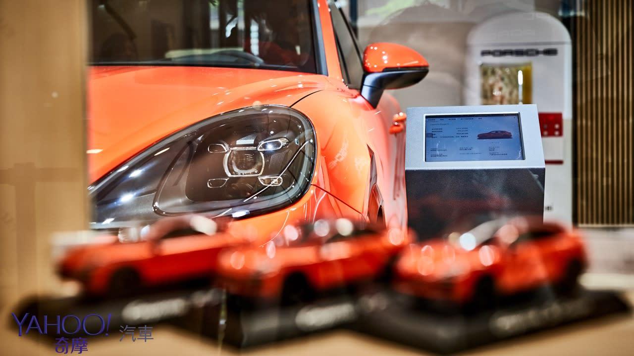 老婆逛街、老公寄放這!全球首座Porsche NOW概念店台北新光三越A9正式開幕! - 8
