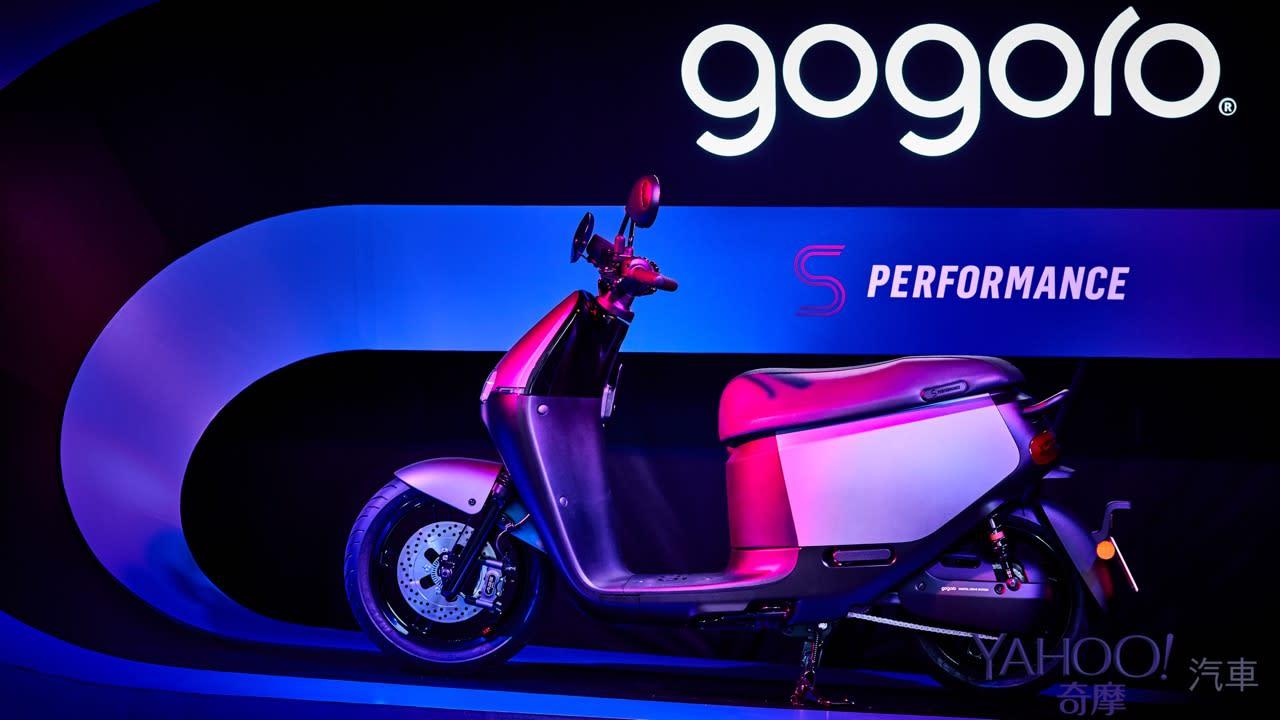 安全提升的確更來靛!Gogoro S2 ABS光譜靛全新上市! - 3