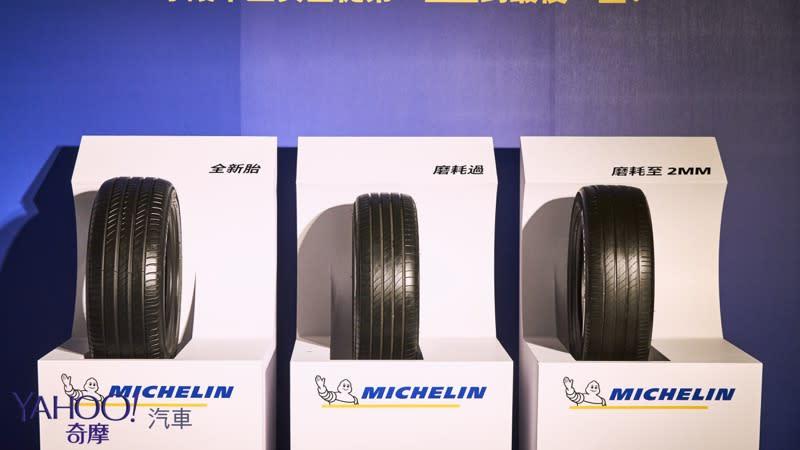 不怕潮更持久!全新Michelin Primacy 4強大耐用正式上市 - 2