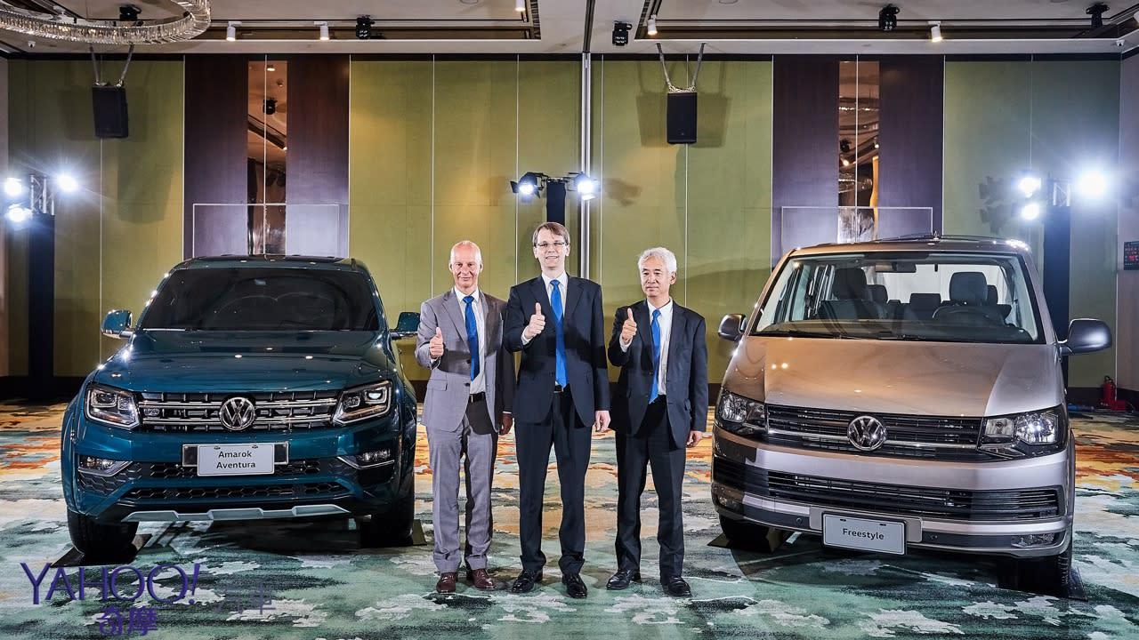 殺出一條藍海路!Volkswagen福斯商旅Freestyle、新年式Amarok雙車型全面進攻! - 1