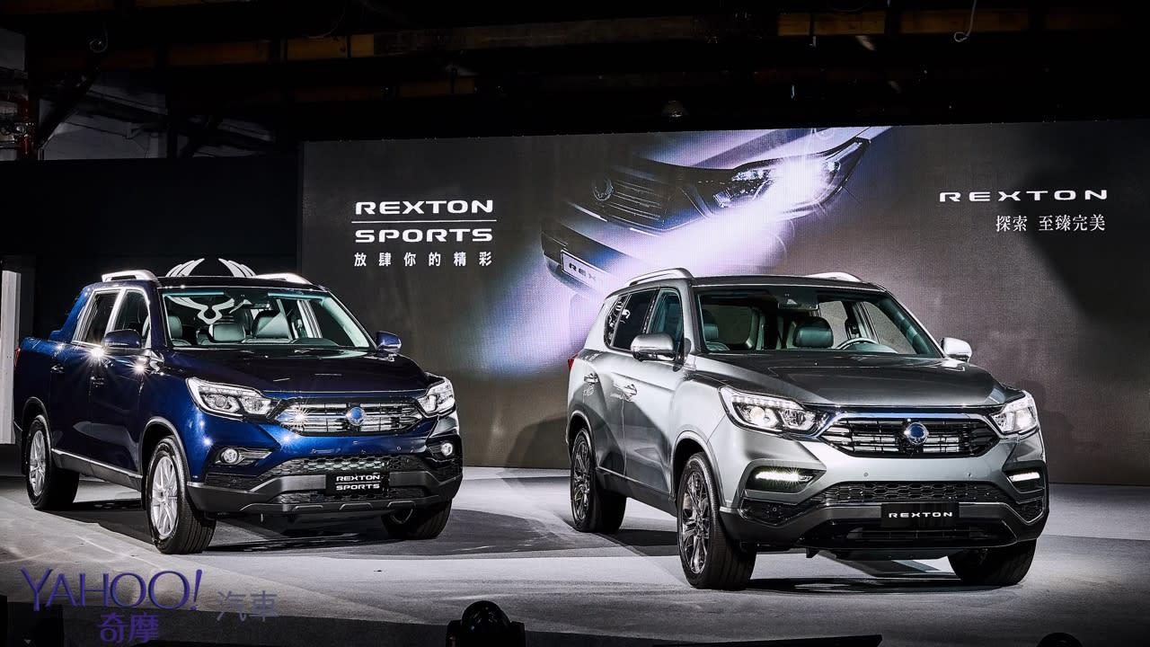 越野韓風激烈襲來!SsangYong雙龍汽車豪華7人SUV Rexton、PickUp Rexton Sports正式發表!