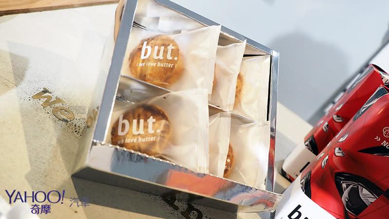 聰明的就該吃一口!smart小車聯名but.名店打造跨界甜點!