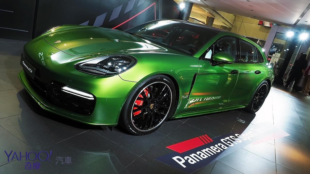 超越轎跑本質之作!2019 Porsche Panamera GTS系列完美抵台!