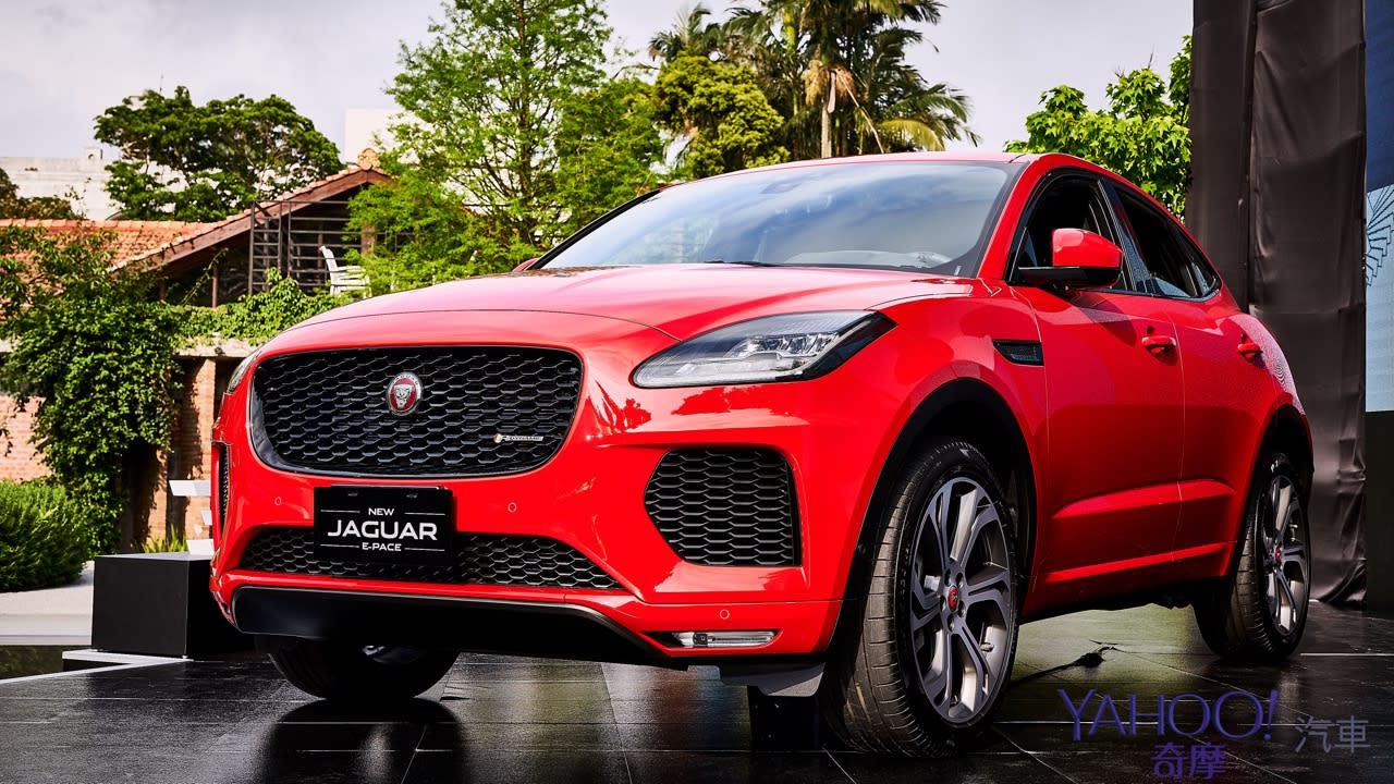 緊湊俐落活似老大哥F-Type!Jaguar首款Compact SUV E-Pace正式上市179萬起!