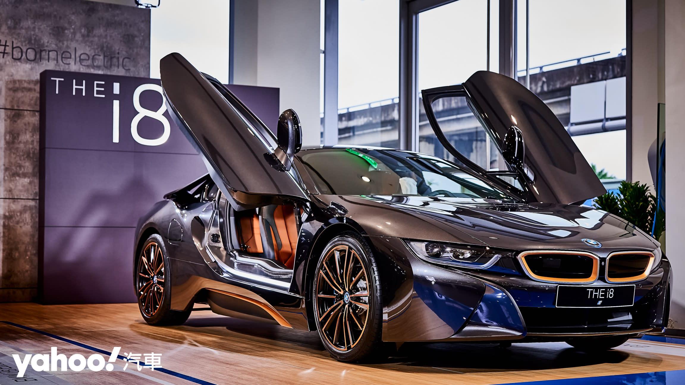 電能第一世代宣告落幕!2020 BMW i3s、i8最終特仕版正式抵台! - 1